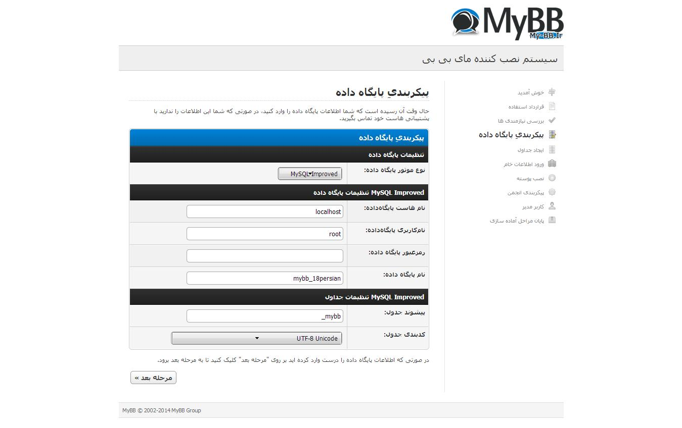 Database screen